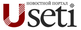 Новостной портал — все новости Украины и мира онлайн